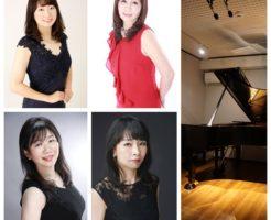 新春リレーコンサート2020